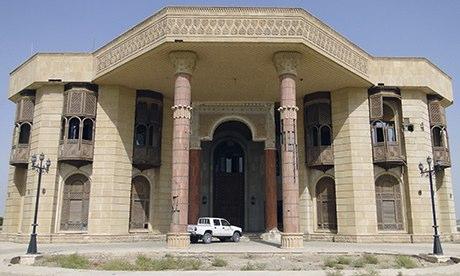 Basra palace